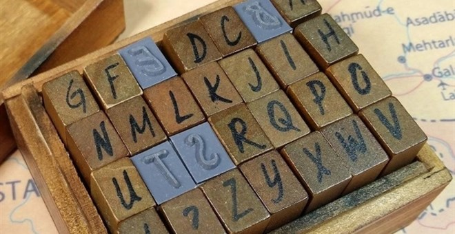 Wooden Stamping Set ~ Uppercase Alphabet Handwriting Style