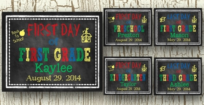 Personalized First or Last Day of School Photo Prop - 11x14 Poster - Preschool through Sixth Grade Available