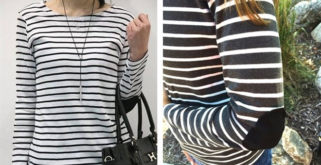 Perfect Fall Striped, Elbow Patch Tee